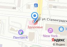 Компания «Автосфера+» на карте