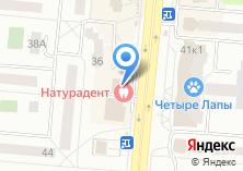 Компания «Мастерская по ремонту одежды и обуви на проспекте Космонавтов» на карте