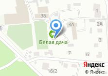 Компания «Белая дача» на карте