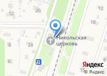 Компания «Союз Православных Единоборств» на карте
