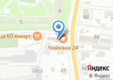 Компания «АвтоКорм» на карте