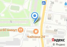 Компания «Магазин цветов на Старом Ярославском шоссе» на карте