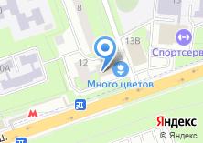 Компания «Гепард Авто» на карте