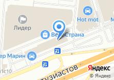 Компания «EMFA» на карте