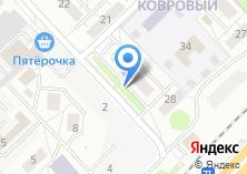 Компания «ЗАГС г. Котельники» на карте