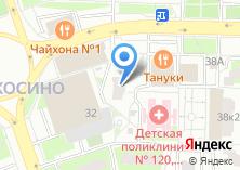 Компания «Магазин семян на Новокосинской» на карте