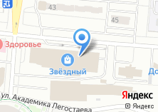 Компания «AvtoDialoG» на карте