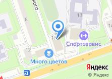 Компания «Дом Роз» на карте