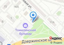 Компания «Котельниковское городское отделение полиции» на карте
