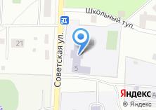 Компания «Первомайская средняя общеобразовательная школа №2» на карте