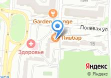 Компания «Дом быта на Космонавтов проспекте» на карте
