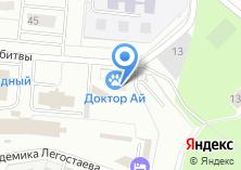 Компания «Доктор Ай» на карте