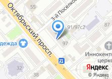 Компания «Почтовое отделение №140002» на карте