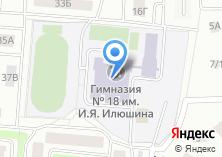 Компания «Гимназия №18 им. И.Я. Илюшина» на карте