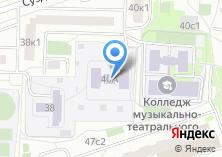 Компания «Детский сад №1688» на карте