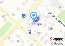 Компания «Рамени Трейдинг» на карте
