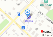 Компания «Рамени» на карте