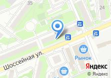 Компания «Почтовое отделение №140003» на карте