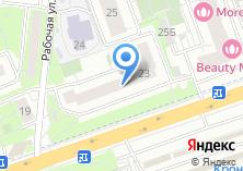 Компания «Дэколюкс сеть магазинов штор» на карте