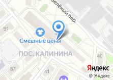 Компания «Кухонный Двор» на карте