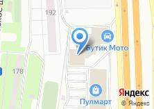 Компания «Домания» на карте