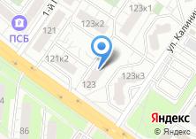 Компания «РАЗЛИВНЫЕ НАПИТКИ» на карте