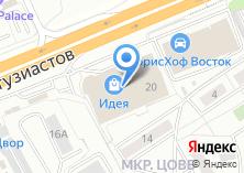 Компания «Секретная точка» на карте