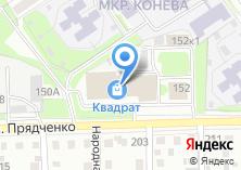 Компания «ТЕКСПРО» на карте