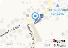 Компания «Автокомплекс на Центральной» на карте