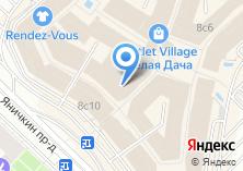 Компания «Outlet Village Белая Дача» на карте