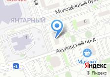 Компания «Почтовое отделение №143906» на карте