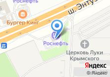 Компания «АЗС BP» на карте
