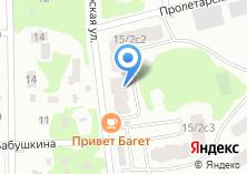 Компания «ПРО-ЭКС» на карте