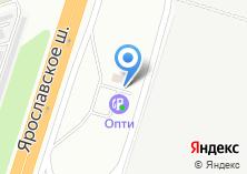 Компания «Продуктовый магазин на Ярославском шоссе 36 км» на карте