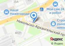 Компания «Никольский» на карте