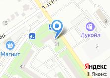 Компания «Продуктовый магазин на Северном микрорайоне» на карте
