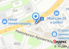 Компания «1001stoleshka.ru» на карте