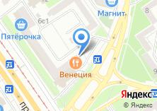 Компания «Крофт-оптика» на карте