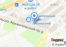 Компания «Строй-Реутов» на карте