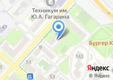 Компания «ВРК-пласт» на карте