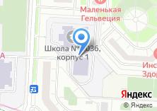Компания «Средняя общеобразовательная школа №2036» на карте