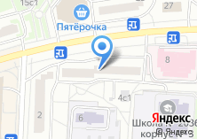 Компания «Дом быта на Руднёвке» на карте