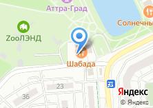 Компания «Парк кафе» на карте