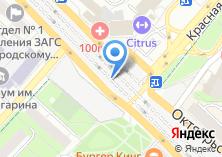 Компания «Люберецкая городская похоронная служба - ритуальные услуги в Люберцах» на карте