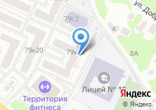 Компания «Валентиновка парк» на карте