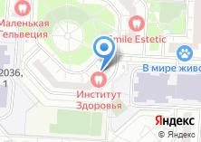 Компания «Мясная лавка на ул. Татьяны Макаровой» на карте