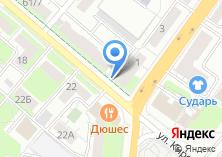 Компания «Магазин фруктов и овощей на ул. Кирова» на карте