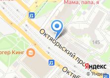 Компания «Нотариус Рогозина Т.М» на карте