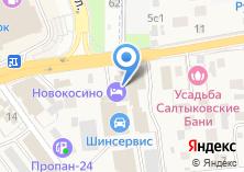 Компания «МАСТЕР-ОТЕЛЬ» на карте