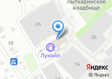 Компания «АЗС-Сервис» на карте